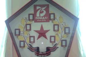 Выставка  к 75 летию Победы