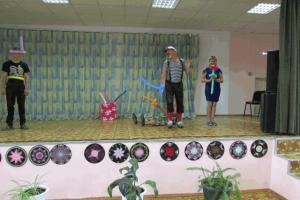 Цирковое представление «Фиерия»